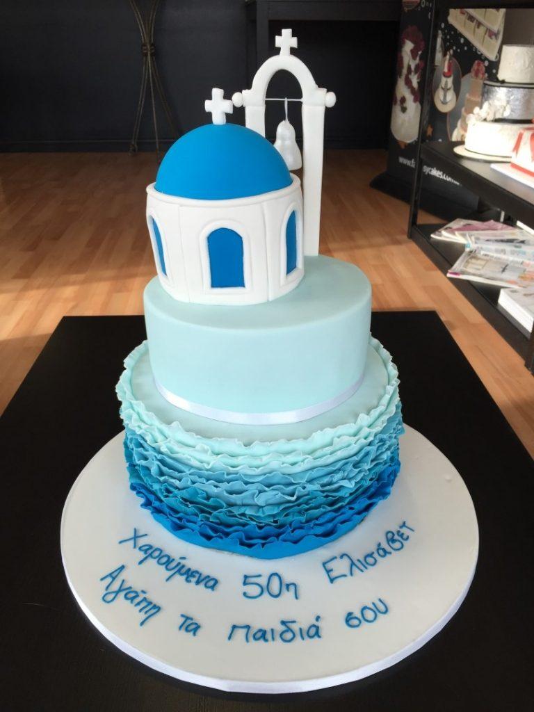 Birthday Cakes 117